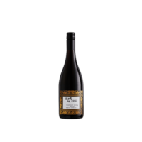 Gifts with Flower Delivery Melbourne: Shiraz 750ml | Thrive Flowers & Events